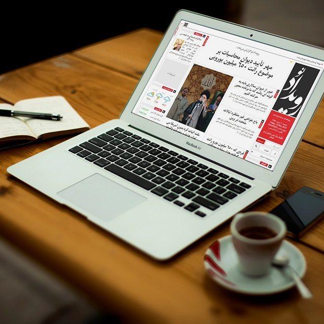 وبسایت «خبرگزاری رویداد نو»