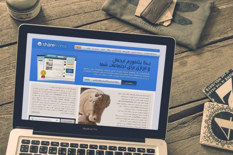 وبسایت «شیرترانیکس فارسی»