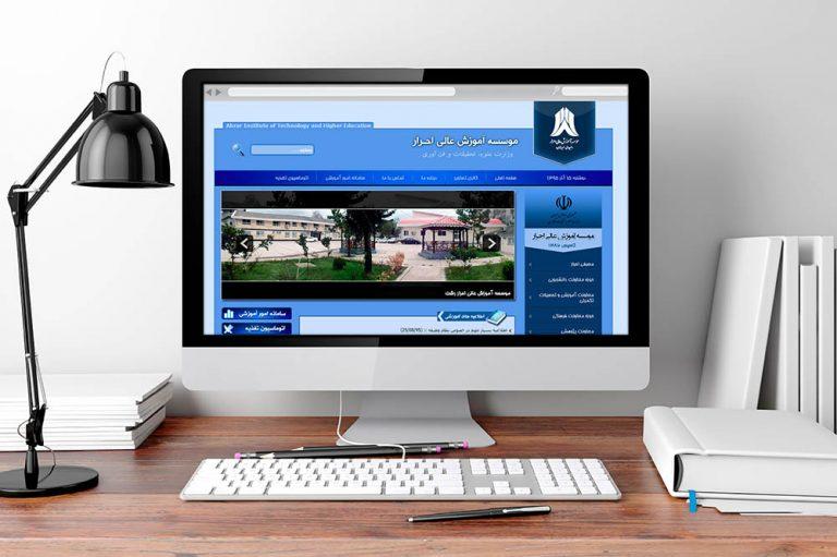 وبسایت «دانشگاه احرار»
