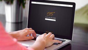 وبسایت «کانیک»