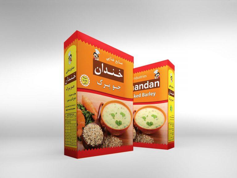 جعبه محصول «صنایع غذایی خندان»