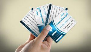 کارت ویزیت «شرکت آذین حساب بهداد»