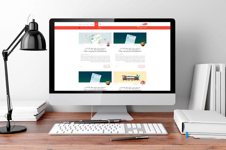 پوسته وبلاگ «jBlog»