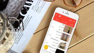 رابط کاربری «اپلیکیشن موبایل جارچی»