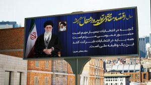 بنر مناسبتی «شعار سال و انتخابات»