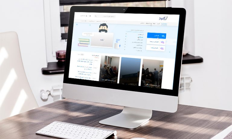 وبسایت بانک نمونهسوالات پیامنور آلوخ